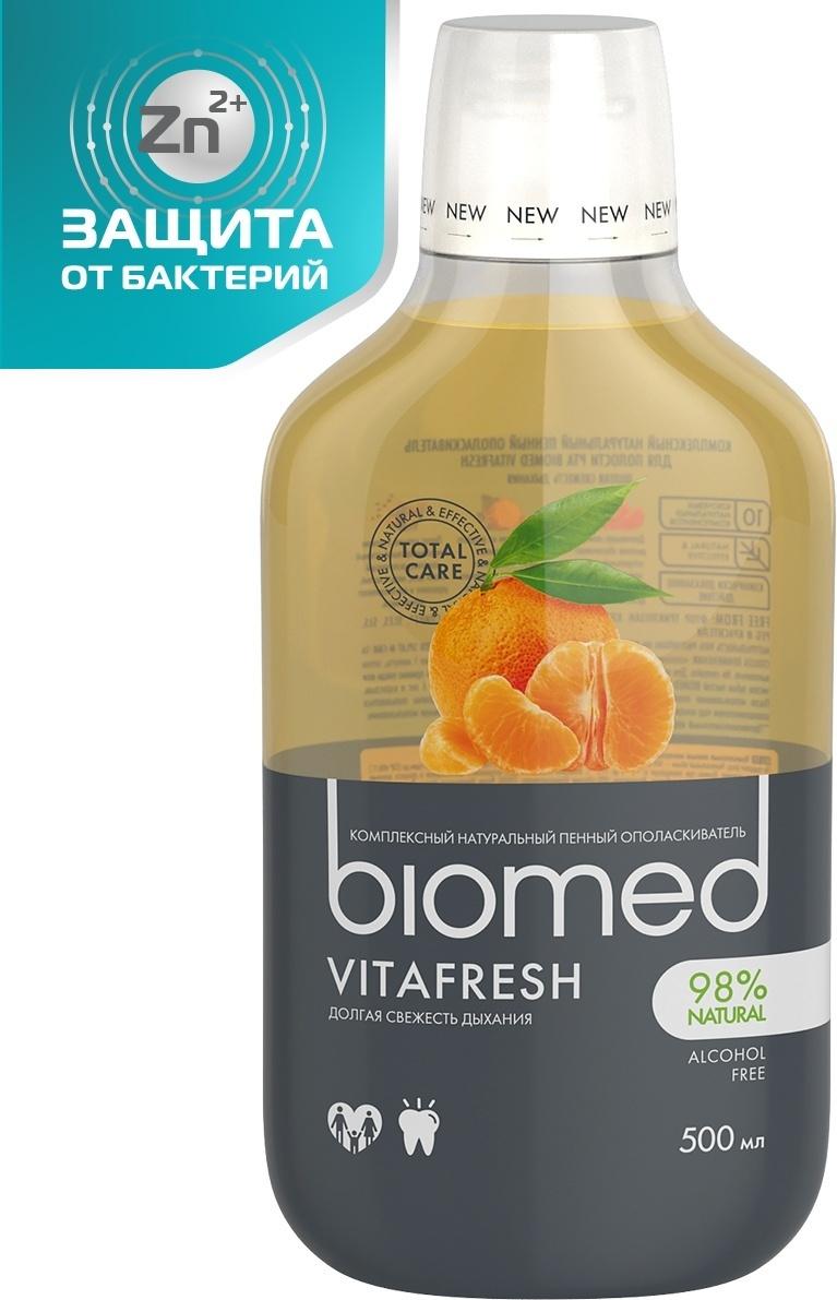 Biomed Vitafresh Ополаскиватель для полости рта, антибактериальный, цитрус, 500 мл  #1