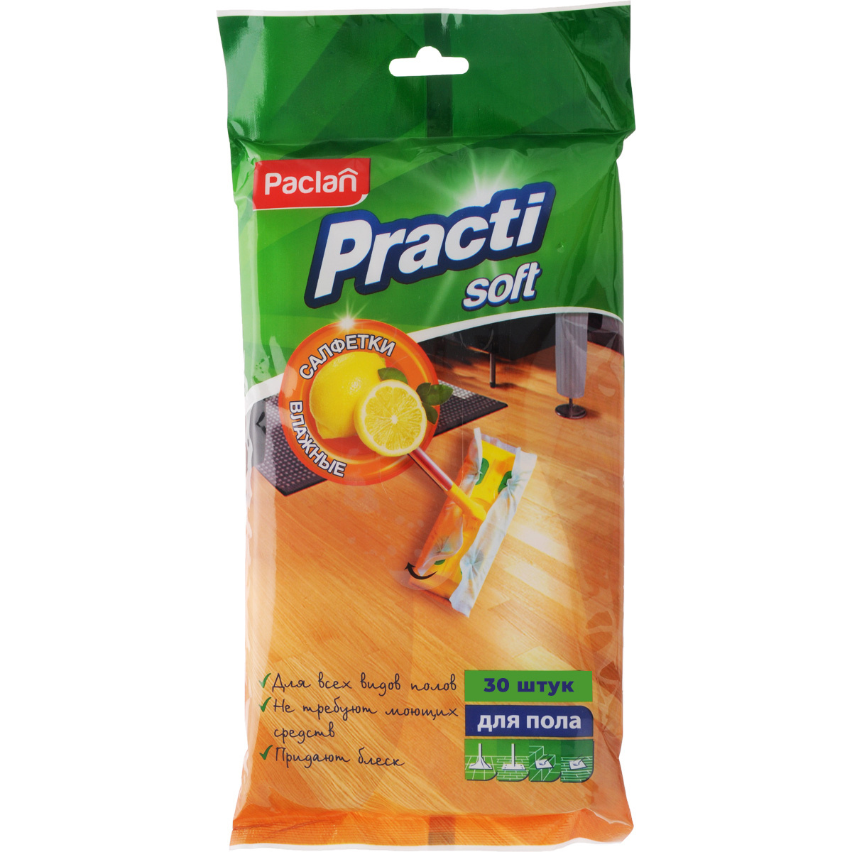 Салфетки для уборки Paclan, 30 шт, 1 уп. #1