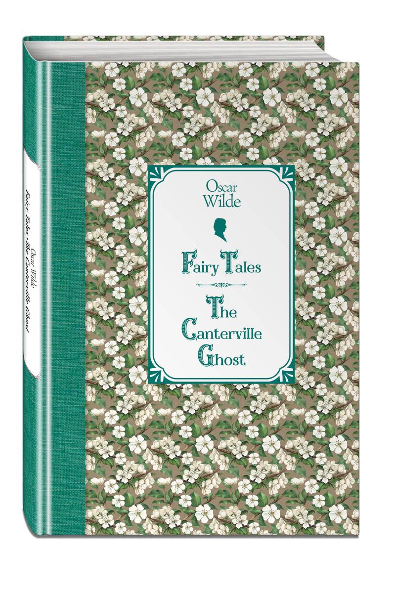 (2017)Сказки. Кентервильское привидение = Fairy Tales. The Canterville Ghost   Уайльд Оскар  #1