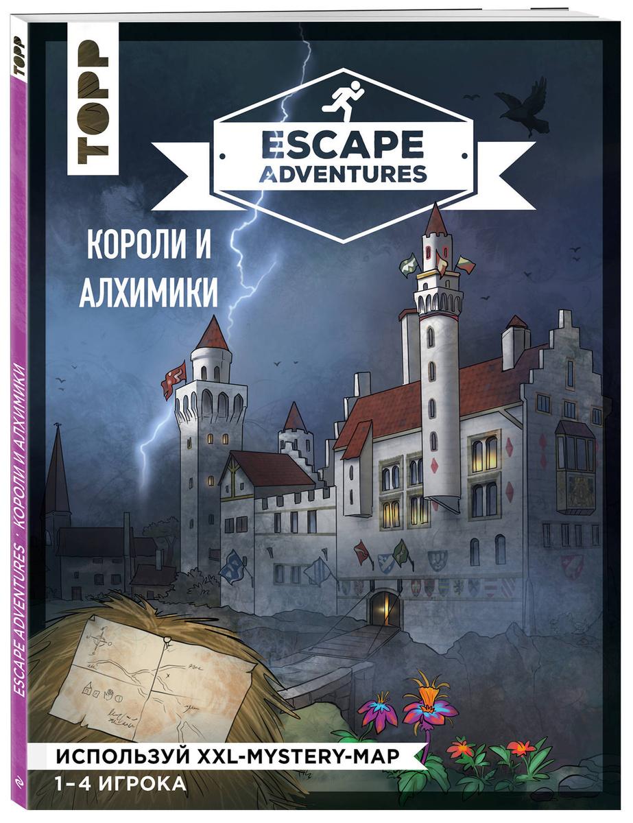 Escape Adventures: короли и алхимики / TOPP 4293 – Escape Adventures Von Königen und Alchemisten, TOPP #1