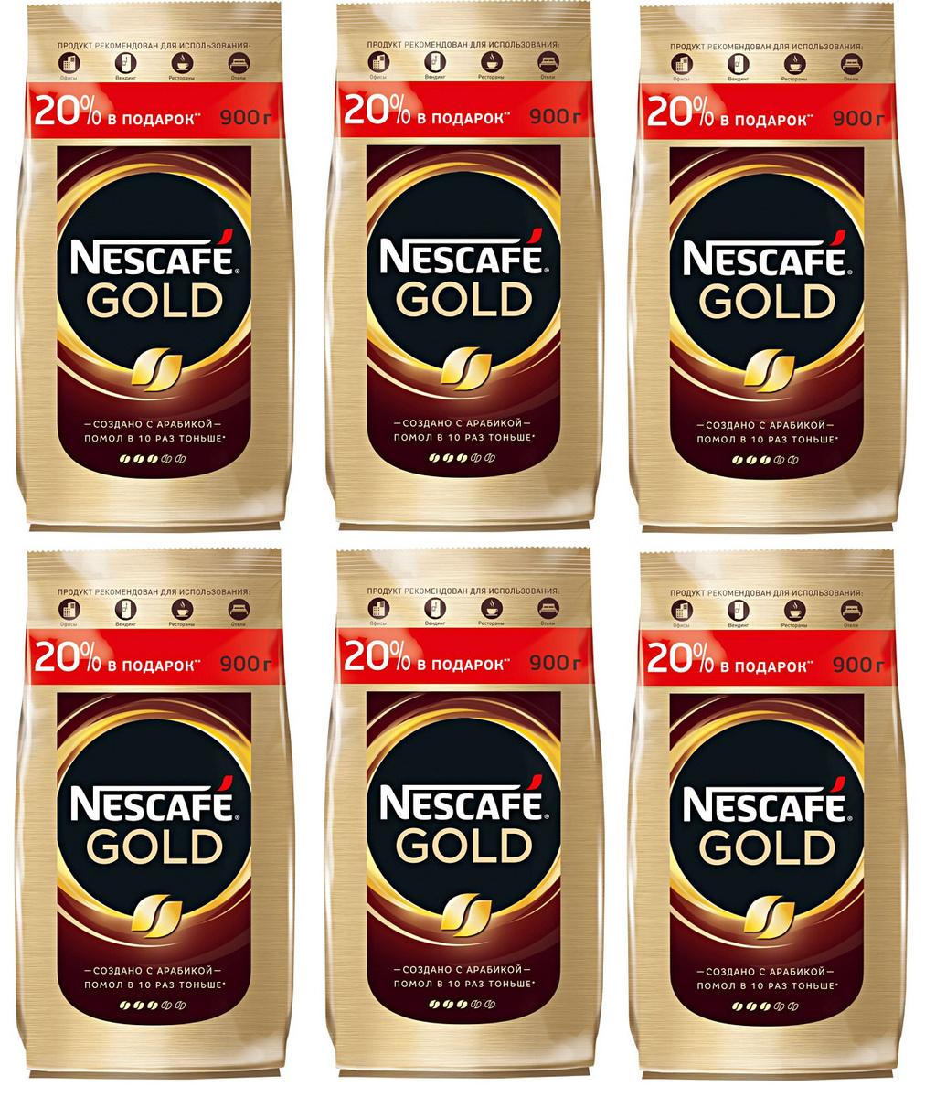 Кофе растворимый Nescafe Gold 900 гр (Набор из 6 шт) #1