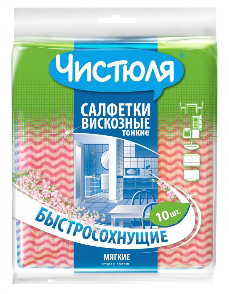 Салфетки для уборки Чистюля, 10 шт, 1 уп. #1