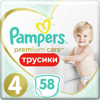 Pampers Подгузники-трусики Premium Care 9-15 кг (размер 4) 58шт. Наши лучшие предложения