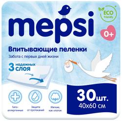 Пеленки Mepsi детские впитывающие, 60х40 см, 30 шт.