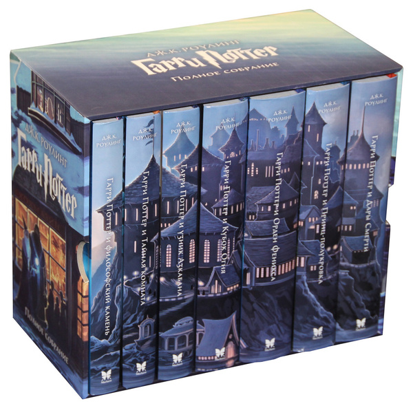 Обложка книги Гарри Поттер. Комплект из 7 книг в футляре, Роулинг Дж.К.