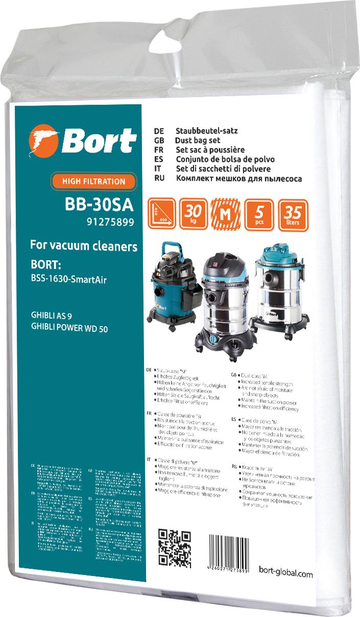 Комплект мешков пылесборных для пылесоса BB-30SA комплект мешков пылесборных для пылесоса karcher 6 907 479