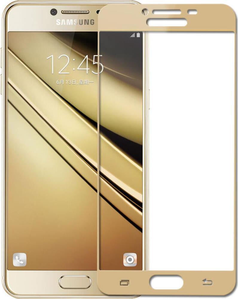 Полноприклеивающееся защитное стекло для Samsung Galaxy J5 2017 Золотой