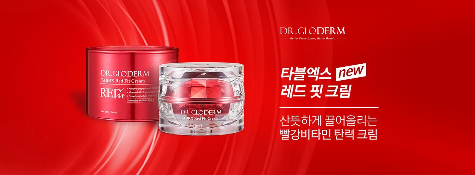 Крем для лица Dr.Gloderm Tabrx Red Fit Cream, увлажняющий, 50 г