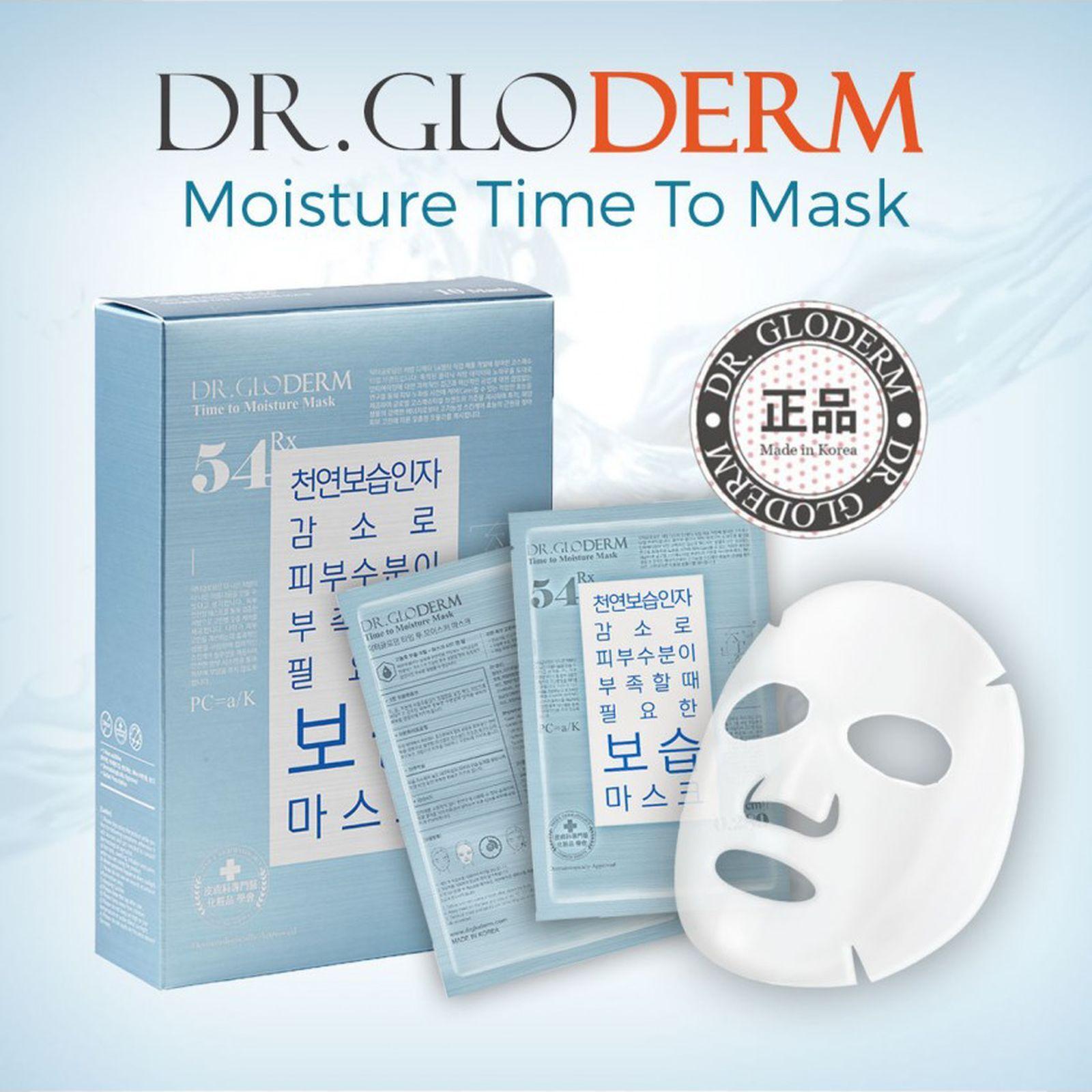 Маска для лица Dr.Gloderm Moisture Time To Mask, увлажняющая, 5 шт х 25 мл