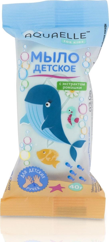Мыло детское AQUAELLE for kids для маленьких ручек 40 гр. мыло с колд кремом авен