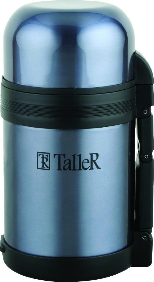 Термос TalleR TR-2407 0.8л синий