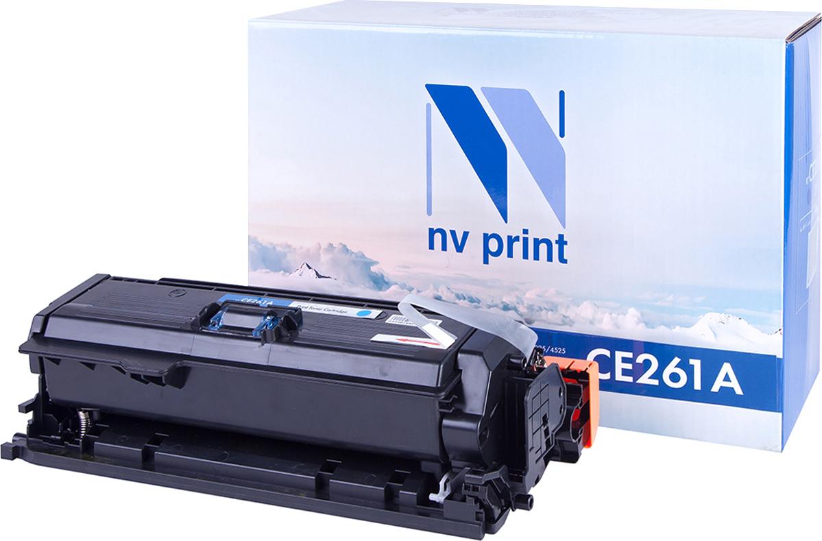 Тонер-картридж NV Print CE261A, голубой, для лазерного принтера