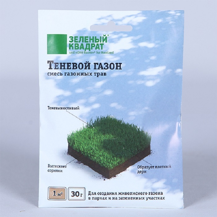 Газон Зеленый квадрат Теневой 1кг