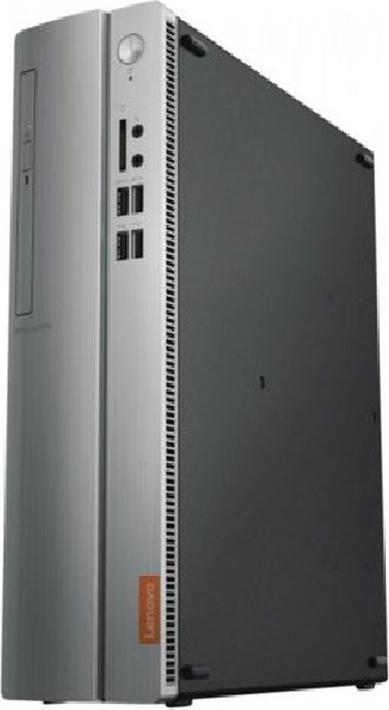 Системный блок Lenovo IdeaCentre 310S-08IGM 90HX001ERS, серебристый
