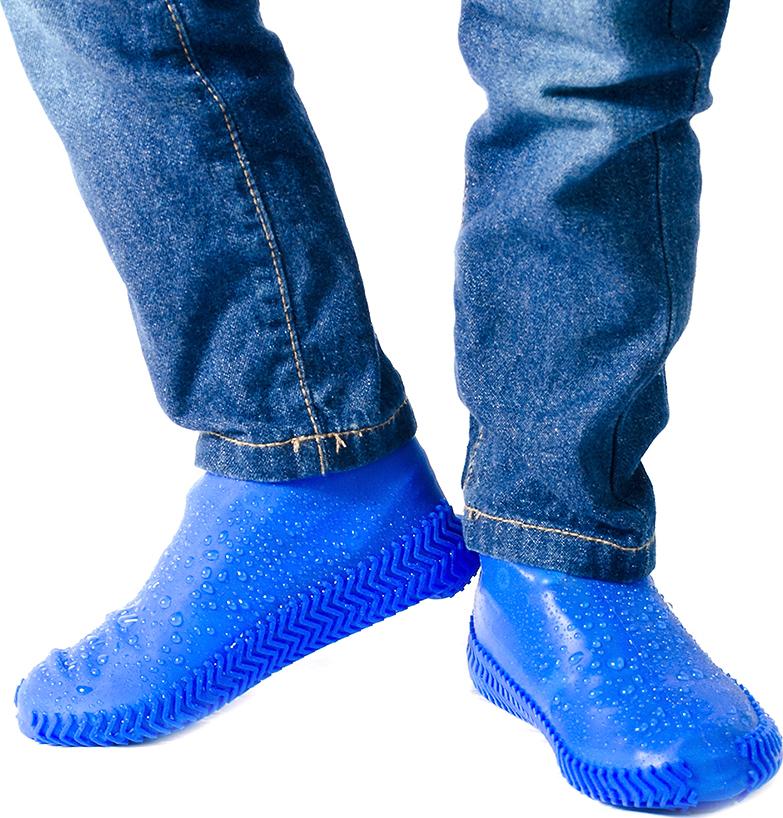 Силиконовые чехлы для обуви от дождя