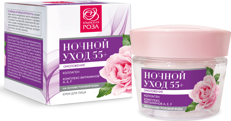 Крем для лица Роза, Ночной уход 55+, 50 мл Крымская роза