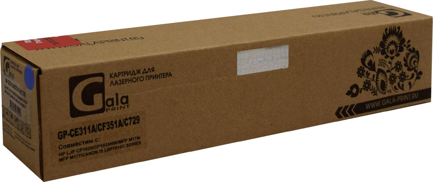 Картридж GalaPrint GP-CE311A/CF351A/729C