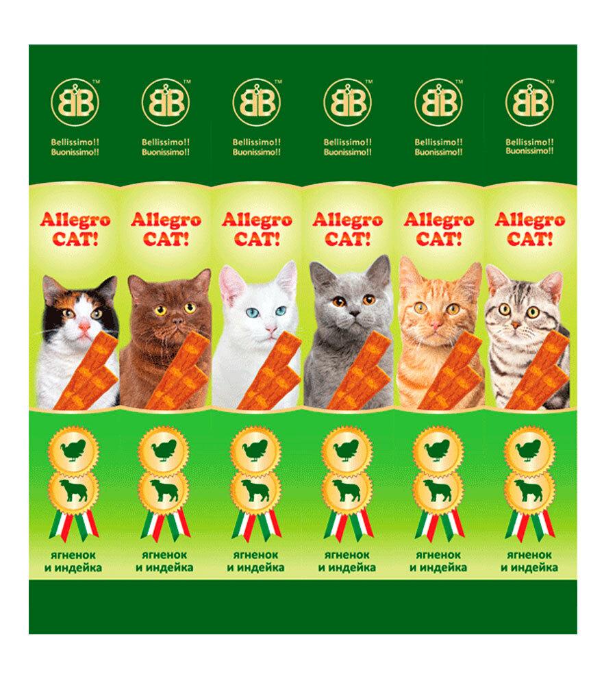 Лакомства для кошек B&b Allegro Cat мясные колбаски из Ягненка и Индейки 60шт (Шоу-бокс), 470 гр