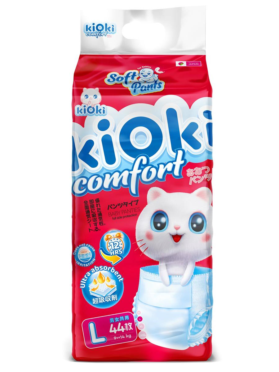 Детские подгузники-трусики kiOki COMFORT SOFT L (9-14 кг) 44 шт