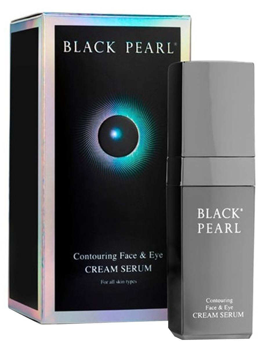 Израильская косметика black pearl купить в москве премьер люкс эйвон