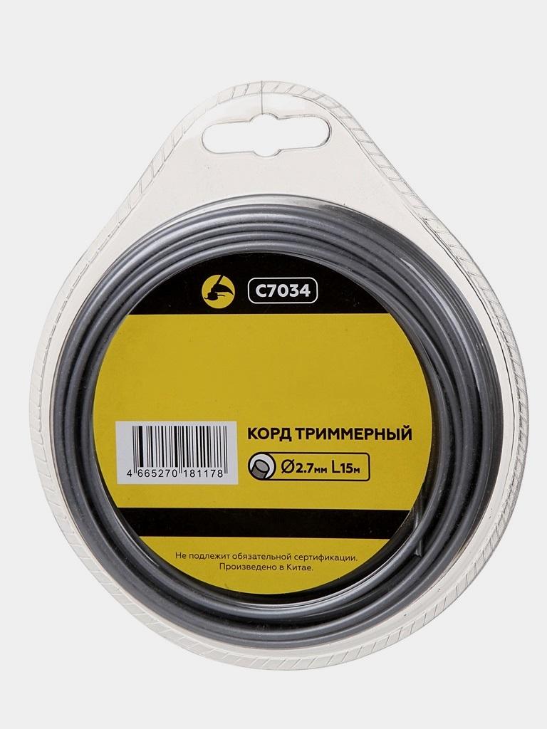 Леска для триммера CHAMPION Aluminium 2,7мм* 15м, круглый, С7034