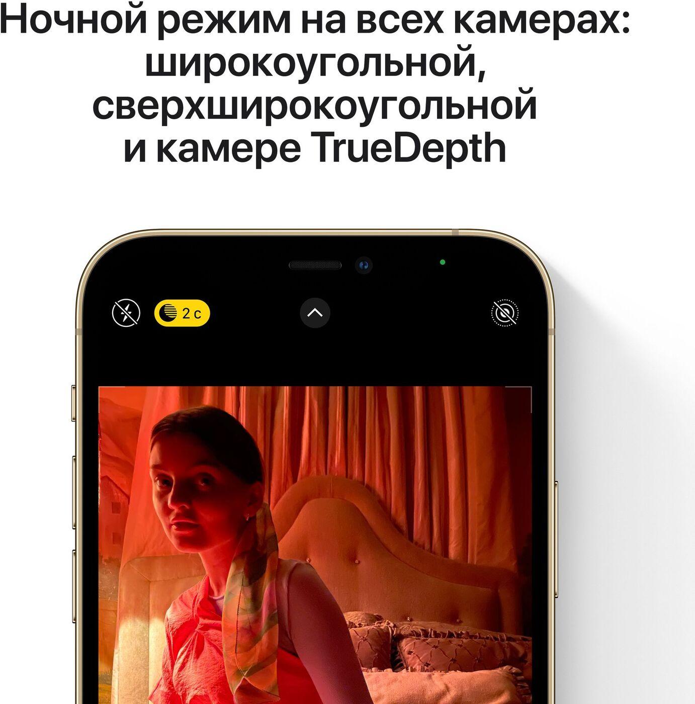смартфон apple iphone 12 pro 256gb silver уцененный товар (№1)