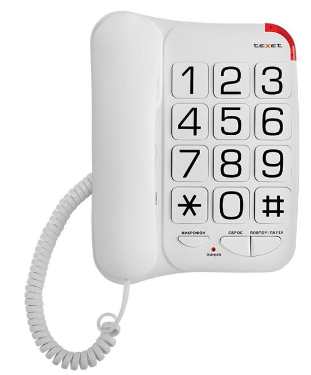 телефон проводной texet tx-201, белый