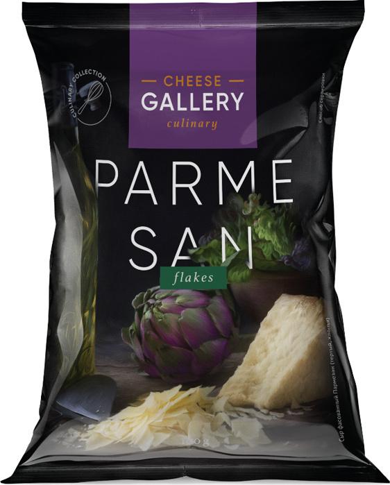 Cheese Gallery Сыр Пармезан, 32%, хлопья, 100 г #1