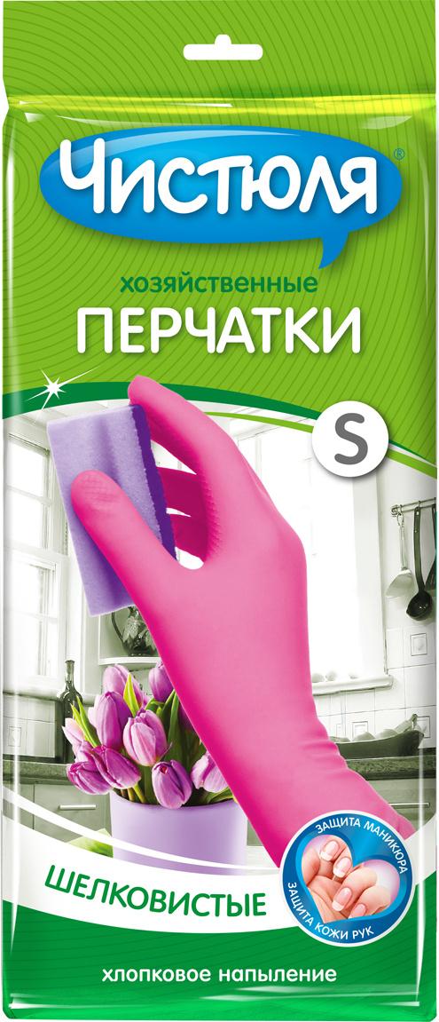 """Перчатки хозяйственные """"Чистюля"""", латексные, с хлопковым напылением, цвет в ассортименте. Размер S  #1"""
