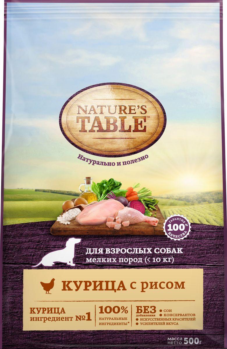 "Корм сухой ""Nature's Table"", для взрослых собак мелких пород, курица с рисом, 500 г  #1"