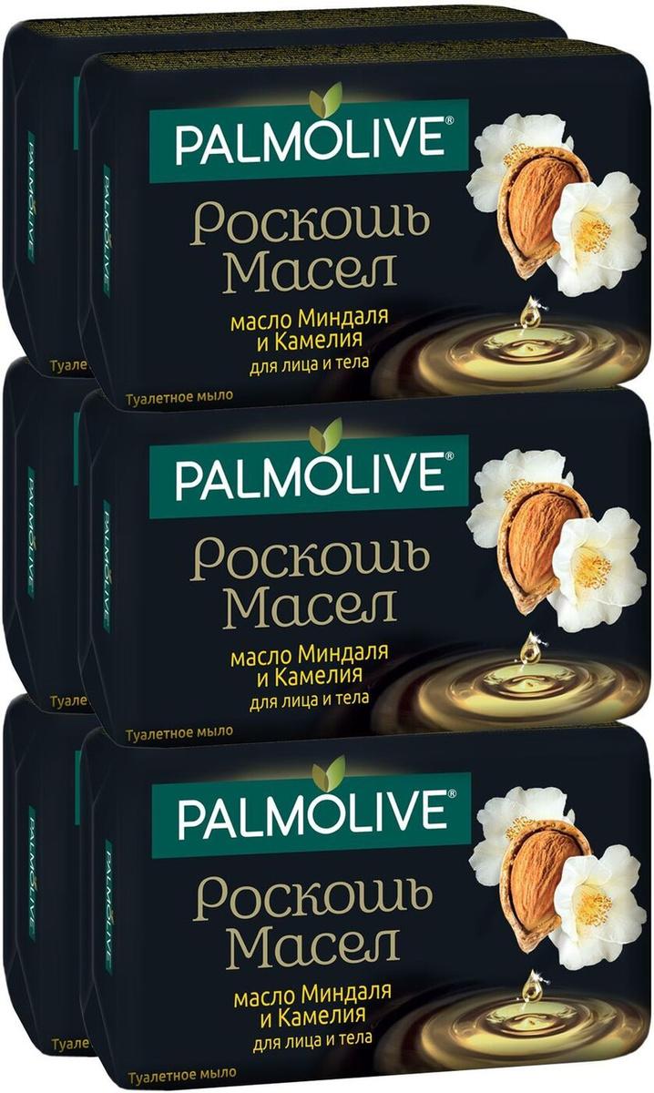 Мыло туалетное Palmolive Роскошь масел, с маслом миндаля и камелии, 90 г х 6 шт  #1