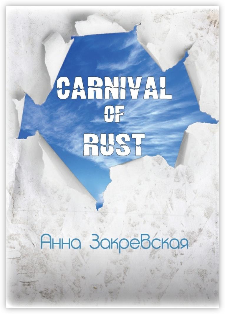 Carnival of rust #1