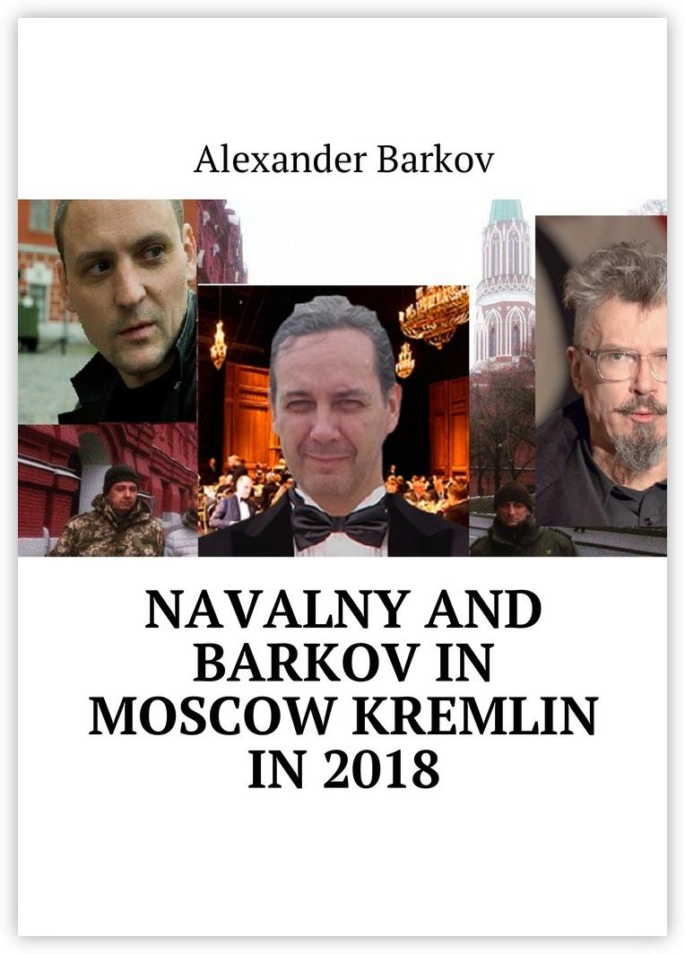 Navalny and Barkov in moscow Kremlin in 2018 #1