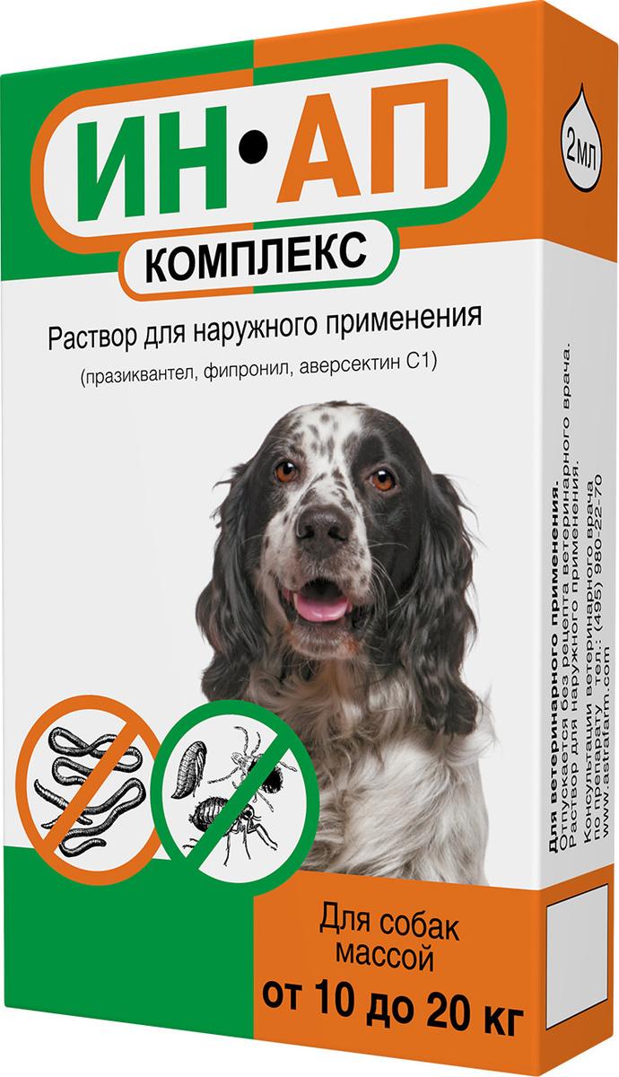 Капли ИН-АП от блох, клещей и глистов комплекс для собак массой от 10 до 20 кг  #1