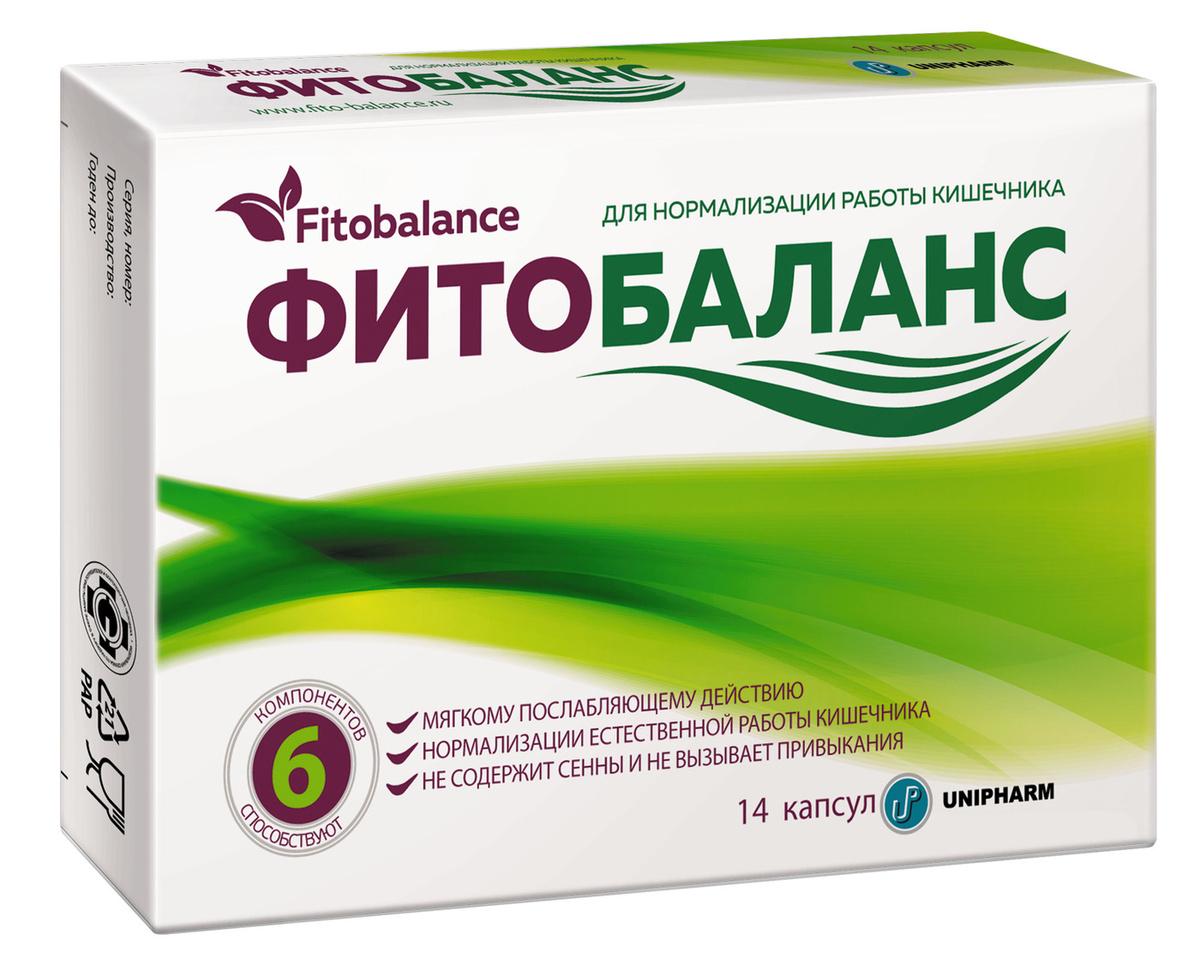 Фитобаланс капсулы 720 мг 14 шт. #1