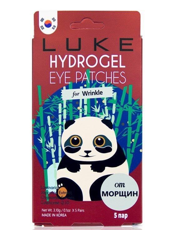 LUKE Гидрогелевые патчи для кожи вокруг глаз против морщин, с коэнзимом Q10. 5 пар  #1