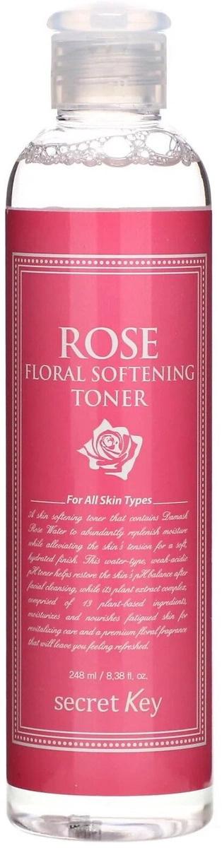 Secret Key Тонер для лица с экстрактом розы, 248 мл #1