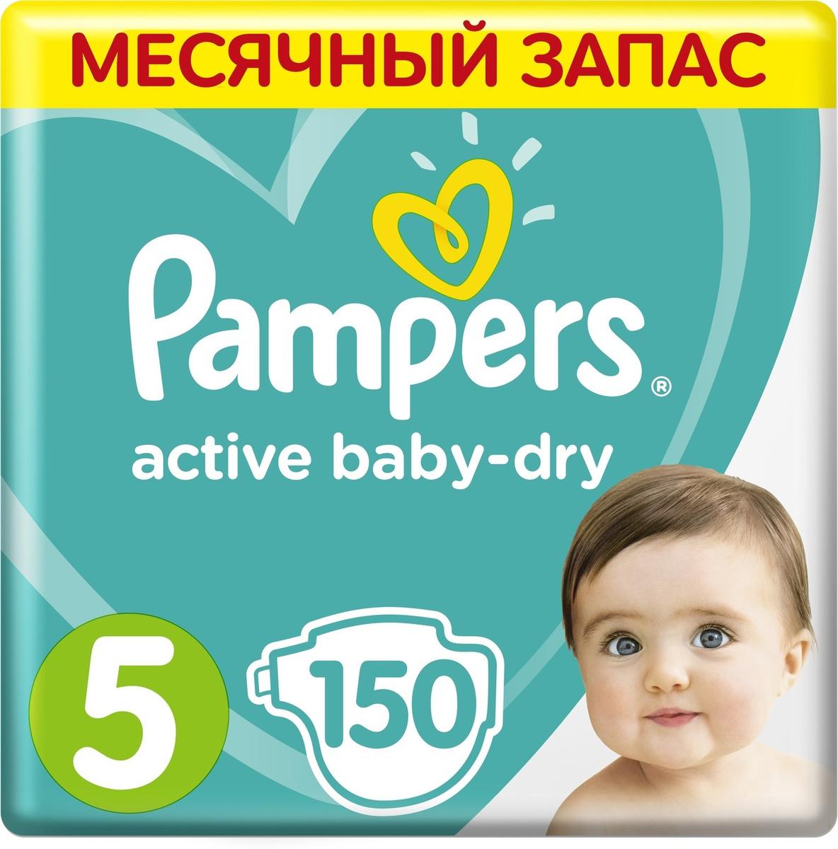 Pampers Подгузники Active Baby-Dry 11-16 кг Junior 150 шт #1