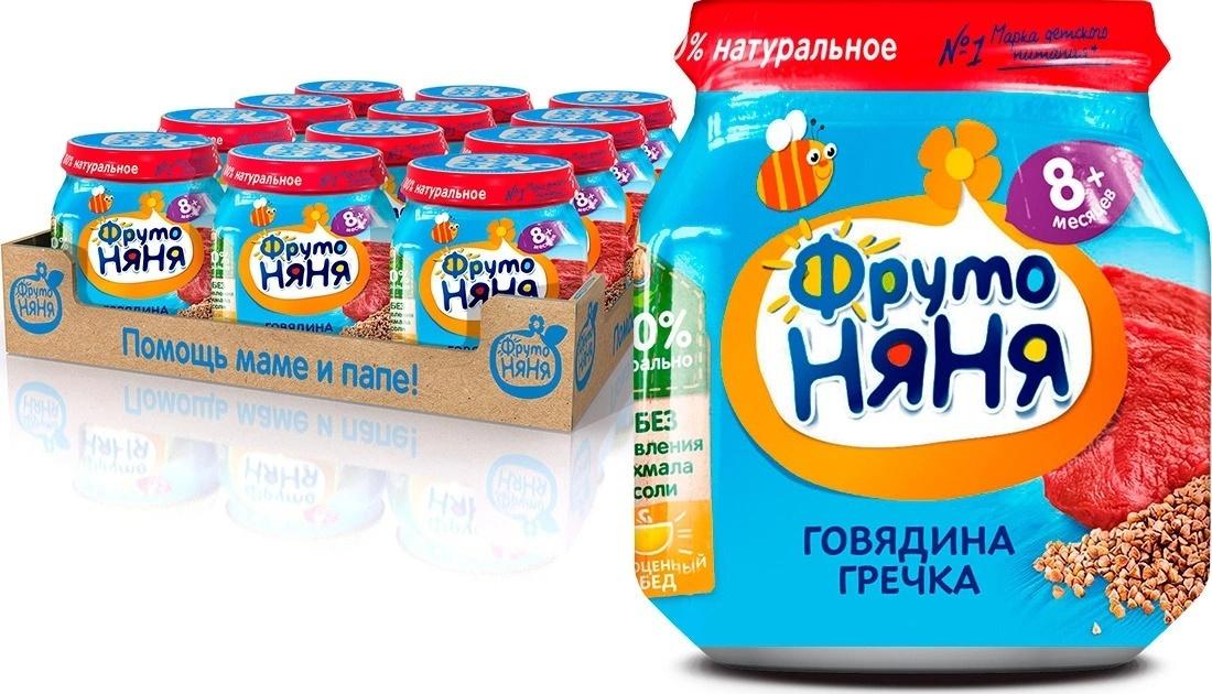 ФрутоНяня Говядина с гречкой и морковью пюре с 8 месяцев, 12 шт по 100 г  #1