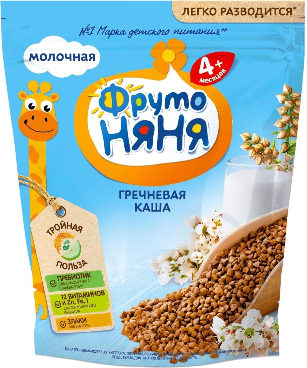 ФрутоНяня каша гречневая молочная с 4 месяцев, 200 г #1