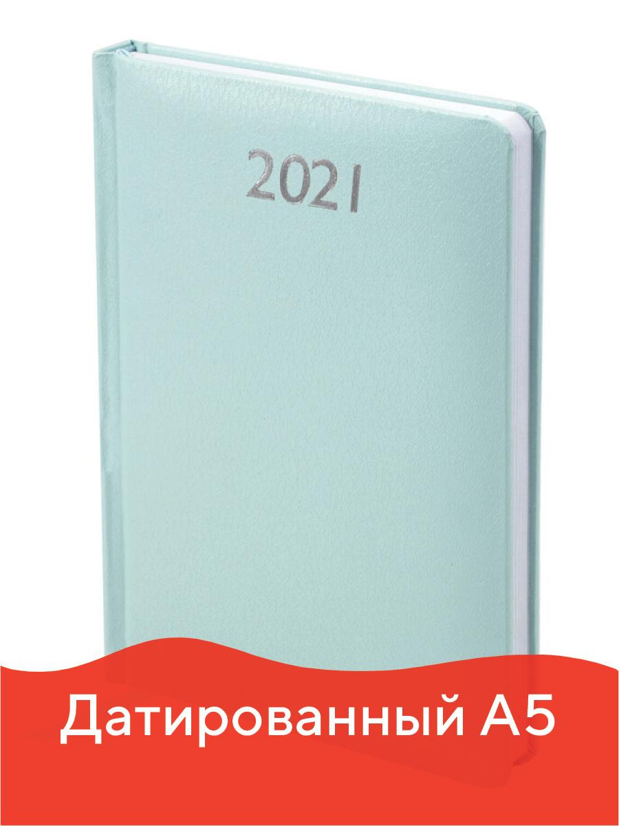 Ежедневник-планер (планинг) датированный на 2021 г. формата А5, Brauberg Profile, балакрон, мятный  #1