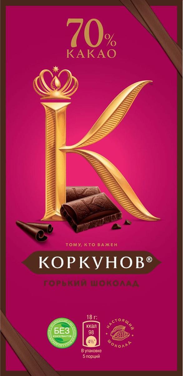 Горький шоколад Коркунов 70%, 90 г #1