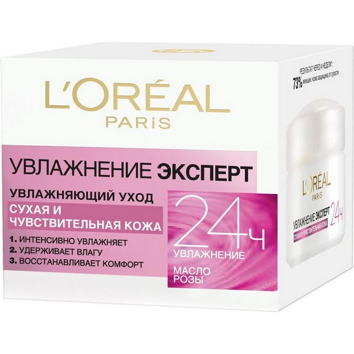 Крем-гель для лица дневной L'Oreal Paris Увлажнение Эксперт, увлажняющий, для сухой и чувствительной #1