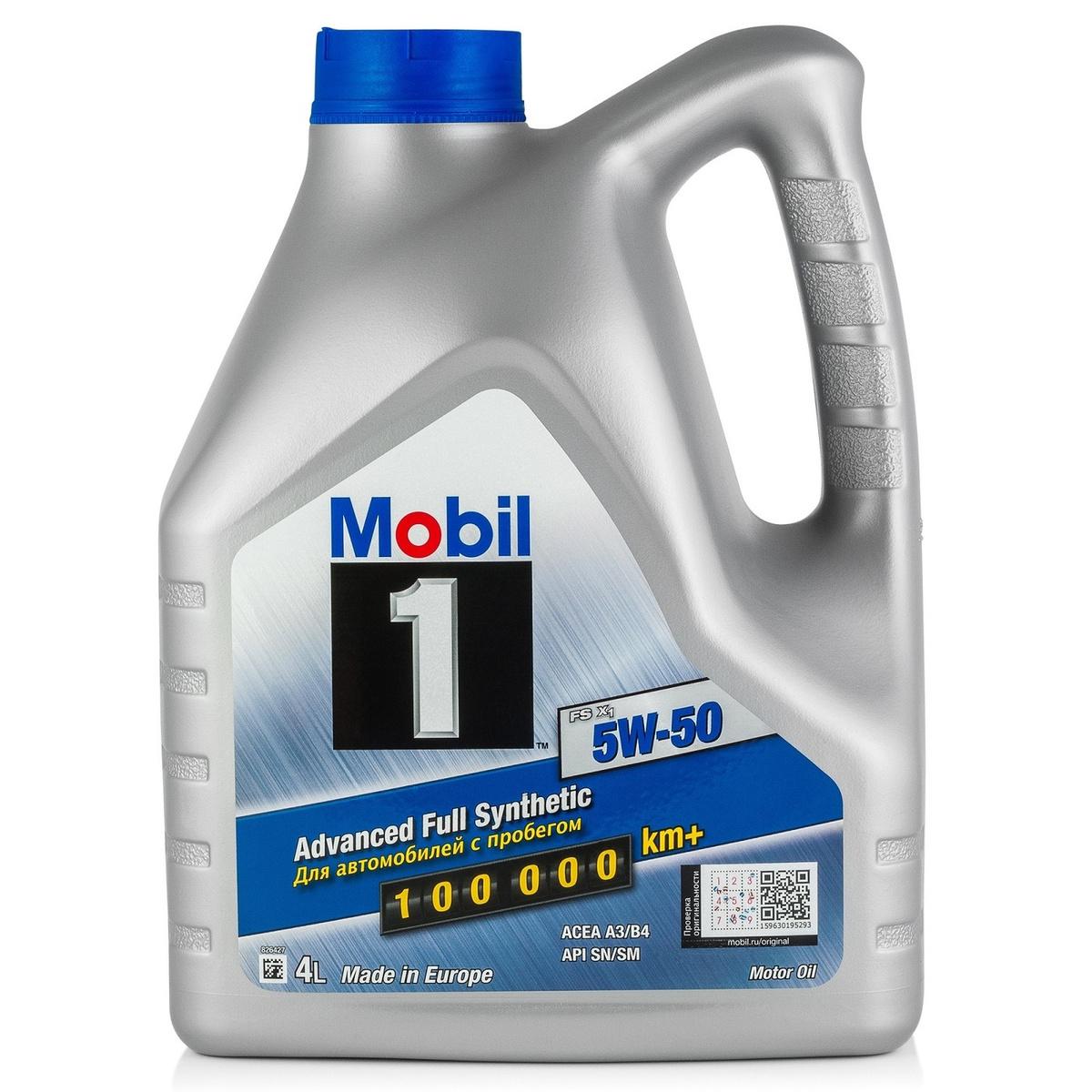 Моторное масло Mobil 1 FS X1 5W-50, 4л. #1