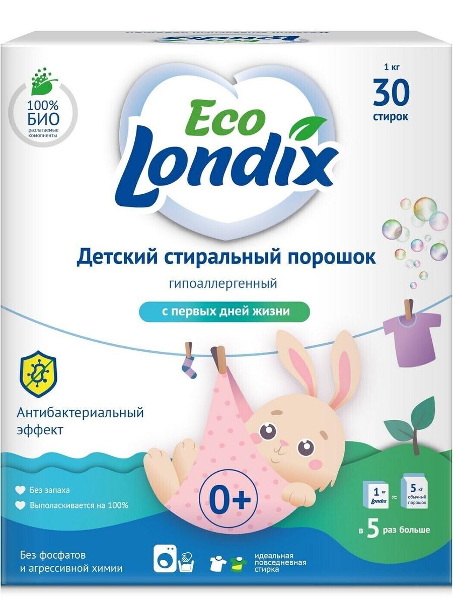 Гипоаллергенный детский стиральный порошок Eco Londix, эко порошок для стирки детского белья 0+, 30 стирок #1