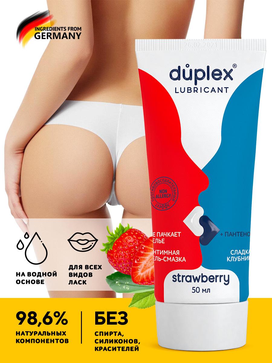 Лубрикант интимный гель смазка на водной основе для орального, вагинального и анального секса, Duplex, #1