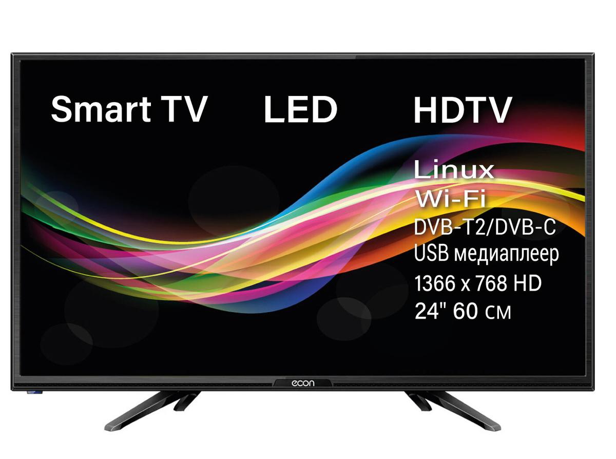 """HD Телевизор ECON SMART Linux, 24"""" (60 см) с встроенным мультимедиа плеером с поддержкой MKV видео 24"""" #1"""
