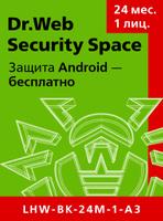 Антивирус Dr.Web Security Space, КЗ, на 24 мес., 1 лиц.. Dr. Web - лучшие предложения