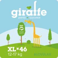Lovular Трусики-подгузники Giraffe XL 12-17 кг 46 шт. Наши лучшие предложения