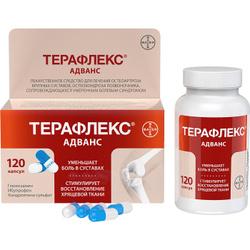 ТерафлексАдванс, капсулы при острой боли в суставах, 120 шт., Байер. Специальное предложение на Терафлекс